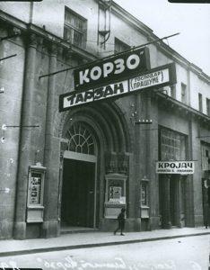 Predratni bioskop 1